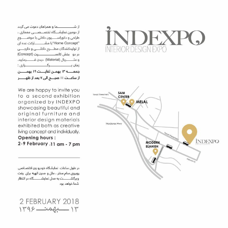 INDEXPO INTERIOR DESIGN EXPO