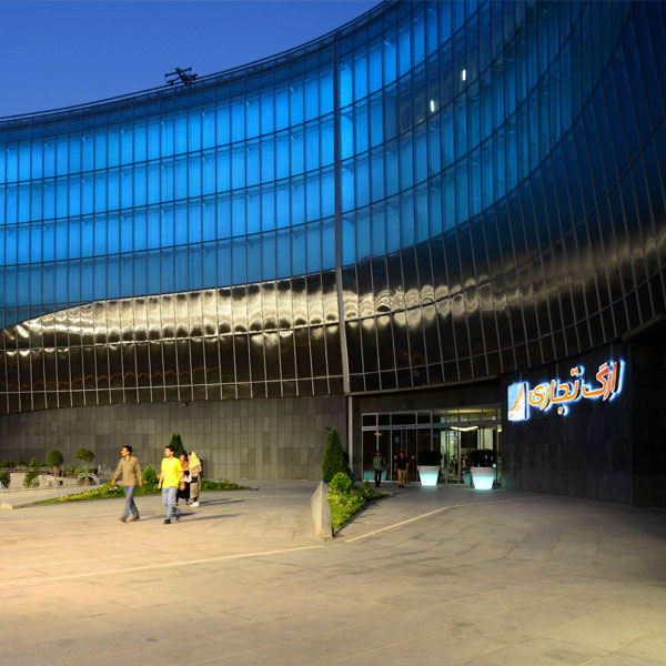 Arg Mall